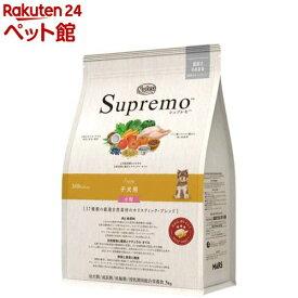 ニュートロ シュプレモ 子犬用 小粒(3kg)【シュプレモ(Supremo)】[ドッグフード][爽快ペットストア]