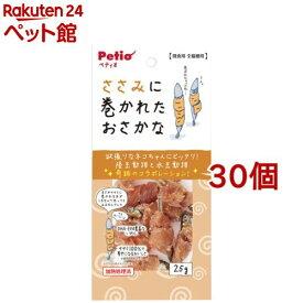 ペティオ ささみに巻かれたおさかな(25g*30コセット)【d_petio】【dalc_petio】【ペティオ(Petio)】[爽快ペットストア]