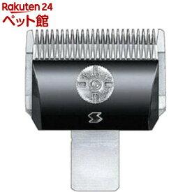 スピーディク 純正替刃 0.5mm(1コ入)【スピーディク】[爽快ペットストア]