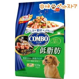 コンボ 低脂肪 角切りササミ・野菜ブレンド(230g*4袋入)【コンボ(COMBO)】[爽快ペットストア]