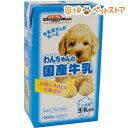 ドギーマン わんちゃんの国産牛乳(1L)【ドギーマン(Doggy Man)】[国産 ミルク 犬][爽快ペットストア]