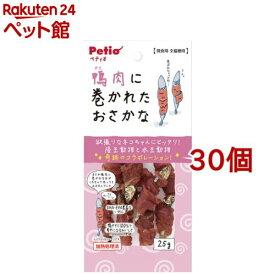 ペティオ 鴨肉に巻かれたおさかな(25g*30コセット)【d_petio】【dalc_petio】【ペティオ(Petio)】[爽快ペットストア]