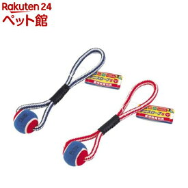 ペティオ 愛情教育玩具 テニスロープ(Sサイズ)【ペティオ(Petio)】[爽快ペットストア]