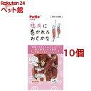 ペティオ 鴨肉に巻かれたおさかな(25g*10コセット)【d_petio】【dalc_petio】【ペティオ(Petio)】[爽快ペットストア]