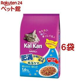 カルカン ドライ 肥満が気になる猫用 まぐろと野菜味(1.6kg*6袋)【d_kal】【dalc_kalkan】【カルカン(kal kan)】[キャットフード][爽快ペットストア]