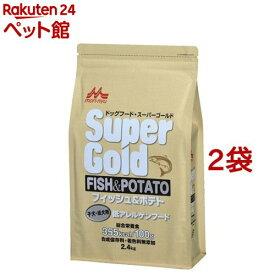 スーパーゴールド フィッシュ&ポテト 子犬・成犬用(2.4kg*2コセット)【スーパーゴールド】[ドッグフード][爽快ペットストア]