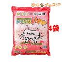 猫砂 おから トフカスピー(Pee) ピンク(7L*4コセット)【トフカスサンド】【送料無料】[爽快ペットストア]