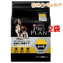 プロプラン 全犬種 成犬用 ダイエットフード(2.5kg*2コセット)【プロプラン(ProPlan)】【送料無料】[爽快ペットストア]