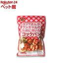 コックさんがワンちゃんのために焼いたコックパン ミルク味(100g)【サンメイト】[爽快ペットストア]