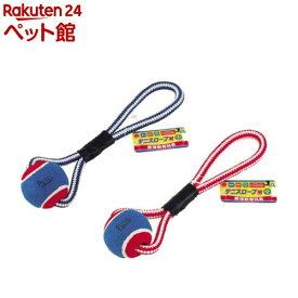 ペティオ 愛情教育玩具 テニスロープ(Mサイズ)【ペティオ(Petio)】[爽快ペットストア]