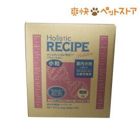 ホリスティックレセピー 室内犬(6.4kg)【ホリスティックレセピー】[爽快ペットストア]