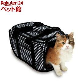 猫壱 ポータブルキャリー(1コ入)[爽快ペットストア]