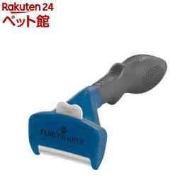 ファーミネーター 中型犬 Mサイズ 短毛種用 正規品(1コ入)【ファーミネーター】[爽快ペットストア]