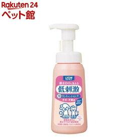 ペットキレイ 顔まわりも洗える泡リンスインシャンプー 子犬・子猫用(230ml)【ペットキッス】[爽快ペットストア]