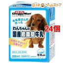 ドギーマン わんちゃんの国産低脂肪牛乳(200mL*24コセット)【ドギーマン(Doggy Man)】[爽快ペットストア]