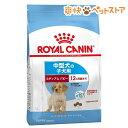 ロイヤルカナン サイズヘルスニュートリション ミディアム ジュニア(10kg)【ロイヤルカナン(ROYAL CANIN)】[ドッグフ…