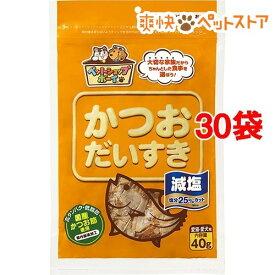 減塩 かつおだいすき(40g*30コセット)[爽快ペットストア]