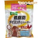 DHC 愛犬用 低脂肪ダイエットジャーキー(100g)【DHC ペット】[爽快ペットストア]