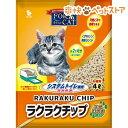 猫砂 ラクラクチップ(4L)[爽快ペットストア]