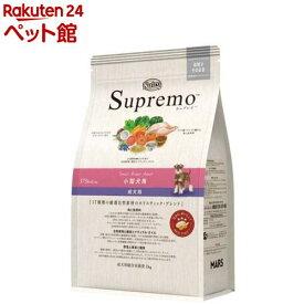 ニュートロ シュプレモ 小型犬用 成犬用(1kg)【d_nutro】【シュプレモ(Supremo)】[ドッグフード][爽快ペットストア]