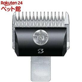 スピーディク 純正替刃 3mm(1コ入)【スピーディク】[爽快ペットストア]