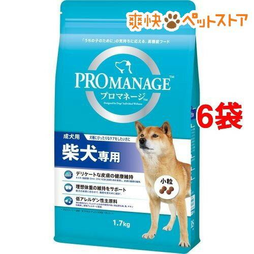 プロマネージ 柴犬専用 成犬用(1.7kg*6コセット)【d_pro】【プロマネージ】[爽快ペットストア]