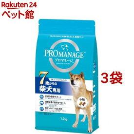 プロマネージ 7歳からの柴犬専用(1.7kg*3コセット)【d_pro】【dalc_promanage】【プロマネージ】[ドッグフード][爽快ペットストア]