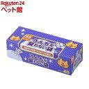 うんちが臭わない袋BOS(ボス) ネコ用 箱型 SSサイズ(200枚入)【防臭袋BOS】[爽快ペットストア]