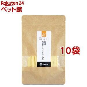 酵素のおやつ 減塩チーズスティック S(30g*10袋セット)[爽快ペットストア]