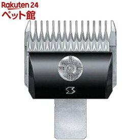 スピーディク純正替刃 6mm(1コ入)[爽快ペットストア]