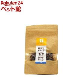酵素のおやつ 焼津産 まぐろキューブ レギュラーパック(50g)【zaiko_snack_2011】[爽快ペットストア]