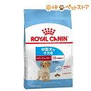 ロイヤルカナン サイズヘルスニュートリション ミディアムジュニア(4kg)【ロイヤルカナン(ROYAL CANIN)】[ドッグフー…