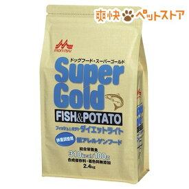 スーパーゴールド フィッシュ&ポテト ダイエットライト 体重管理用(2.4kg)【スーパーゴールド】[爽快ペットストア]