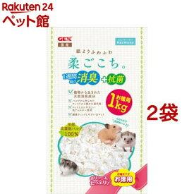 柔ごこち(1kg*2袋セット)【GEX(ジェックス)】[爽快ペットストア]