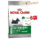 ロイヤルカナン サイズヘルスニュートリション ミニ ダーマコンフォート(2kg*6コセット)【ロイヤルカナン(ROYAL CANIN…