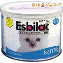 NEW エスビラックパウダー猫用(170g)[猫 ミルク][爽快ペットストア]