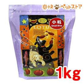 ロータス パピー チキンレシピ 小粒(1kg)【ロータス】[爽快ペットストア]