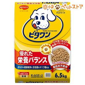 ビタワン(6.5kg)【ビタワン】[爽快ペットストア]