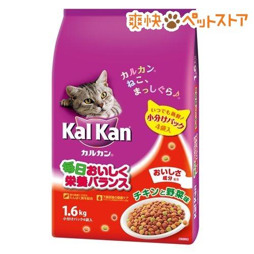 カルカン ドライ チキンと野菜味(1.6kg)【d_kal】【カルカン(kal kan)】[爽快ペットストア]
