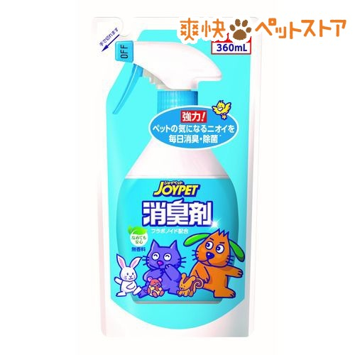 ジョイペット 液体消臭剤 詰替(360mL)【ジョイペット(JOYPET)】[爽快ペットストア]