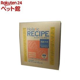 ホリスティックレセピー チキン シニア(6.4kg)【ホリスティックレセピー】[ドッグフード][爽快ペットストア]
