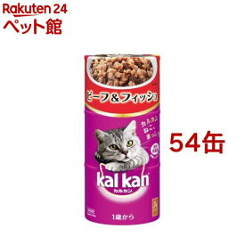 カルカン ハンディ缶 ビーフ&フィッシュ 1歳から(160g*54缶)【カルカン(kal kan)】[キャットフード][爽快ペットストア]