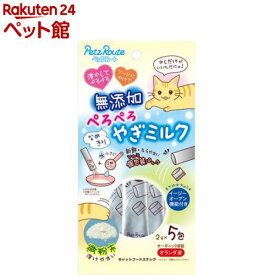 ペッツルート 無添加ぺろぺろやぎミルク(2g*5包入)【ペッツルート】[爽快ペットストア]