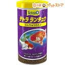 テトラ ランチュウ(580g)【Tetra(テトラ)】[爽快ペットストア]