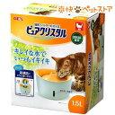 ピュアクリスタル 1.5L 猫用フィルター式給水器(1.5L)【ピュアクリスタル】[爽快ペットストア]