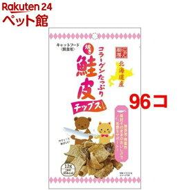 にゃん厨房 焼き 鮭皮チップス(12g*96コセット)[爽快ペットストア]