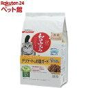 JPスタイル和の究み猫用セレクトヘルスケアデリケートなお腹ガード(1.4kg)【d_jps】【ジェーピースタイル(JP STYLE)】…