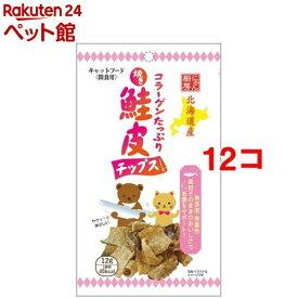 にゃん厨房 焼き 鮭皮チップス(12g*12コセット)[爽快ペットストア]