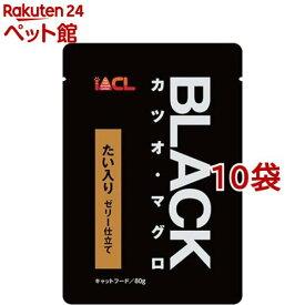 ブラック カツオ・マグロ ゼリー仕立て たい入り(80g*10コセット)【ブラック(ペットフード)】[キャットフード][爽快ペットストア]