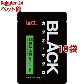 ブラック カツオ・マグロ ゼリー仕立て 13歳以上用(80g*10コセット)【ブラック(ペットフード)】[キャットフード][爽快ペットストア]